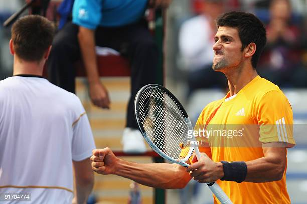 Novak Djokovic of Serbia celebrates winning against Robin Soderling of Sweden in the Semifinals during day nine of the 2009 China Open at the...