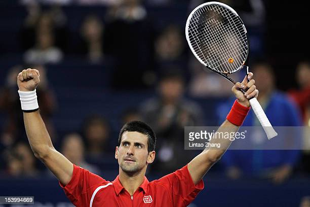 Novak Djokovic of Serbia celebrates winning against Tommy Haas of Germany during the Men's Single Quarterfinals of the Shanghai Rolex Masters at the...