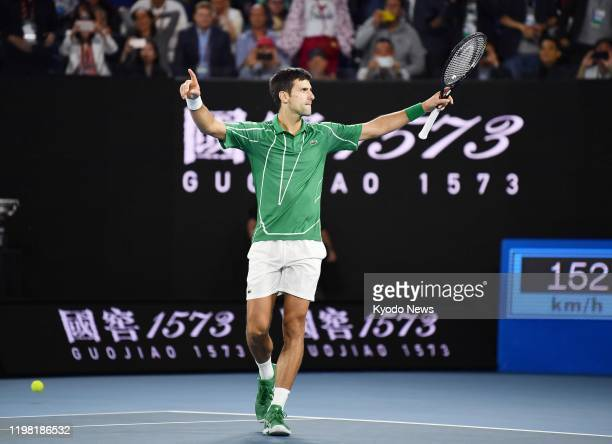 Novak Djokovic of Serbia reacts after beating Dominic Thiem of Austria in the Australian Open tennis final on Feb 2 in Melbourne