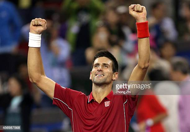 Novak Djokovic of Serbia reacts after winning his match against David Ferrer of Spain during the day 6 of the Shanghai Rolex Masters at the Qi Zhong...