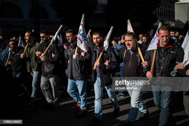 Members of the member unions of the Communist Militant Workers Front are shouting slogans during a 24hour nationwide strike The largest Greek trade...