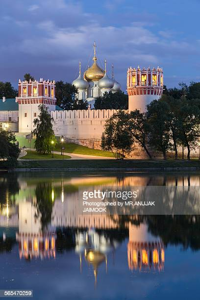 Novodevichy Convent at Moscow, Russia