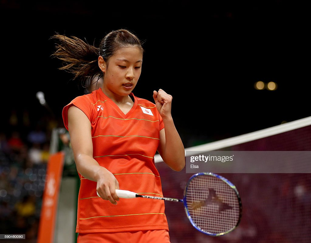 Badminton - Olympics: Day 11 : News Photo