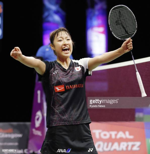 Nozomi Okuhara of Japan celebrates after winning a women's singles semifinal at the world badminton championships in Glasgow on Aug 26 2017 ==Kyodo