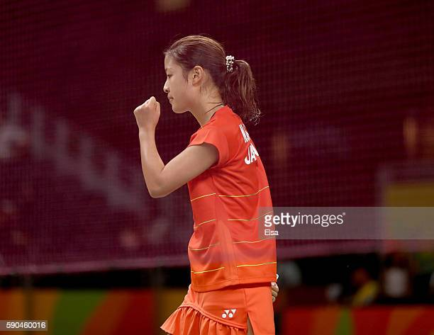 Nozomi Okuhara of Japan celebrates her match win over Akane Yamaguchi of Japan duirng the Women's Quarterfinals on Day 11 of the Rio 2016 Olympic...