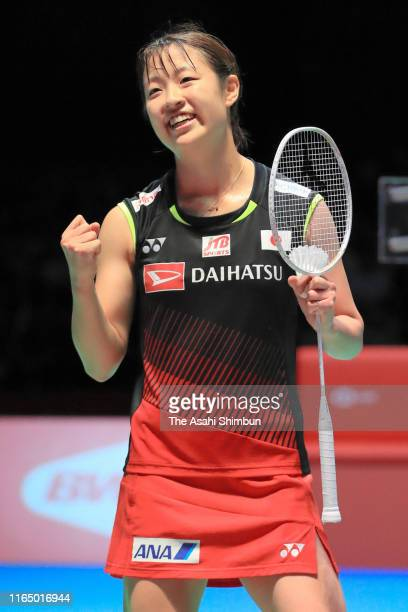 Nozomi Okuhara of Japan celebrates her victory in the Women's Singles semi final against Michelle Li of Canada during day five of the Daihatsu Yonex...