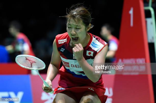 Nozomi Okuhara of Japan celebrates in the Women's Singles Quarterfinal match after defeating Nitchaon Jindapol of Thailand on day four of the...