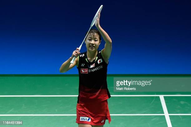 Nozomi Okuhara of Japan celebrates in the Women's Singles semifinal match after defeating Michelle Li of Canada on day five of the Daihatsu Yonex...