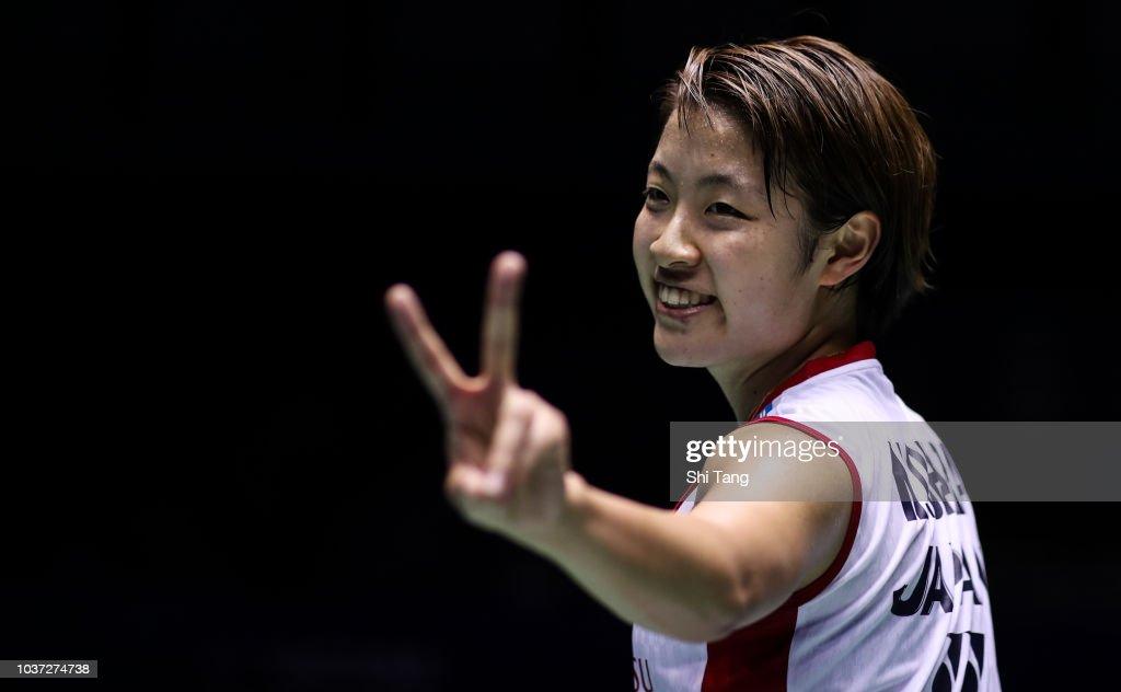 2018 China Open Badminton - Day Four : News Photo