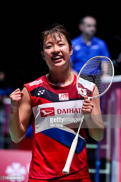 Nozomi Okuhara of Japan celebrates the victory in the Women's Singles quarter finals match against Nitchaon Jindapol of Thailand during day four of...