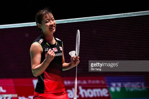 Nozomi Okuhara of Japan celebrates the victory in the Women's Singles semi finals match against Michelle Li of Canada during day five of the Daihatsu...