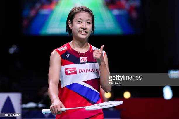 Nozomi Okuhara of Japan celebrates the victory in the Women's Singles quarter finals match against Beiwen Zhang of the United States on day four of...