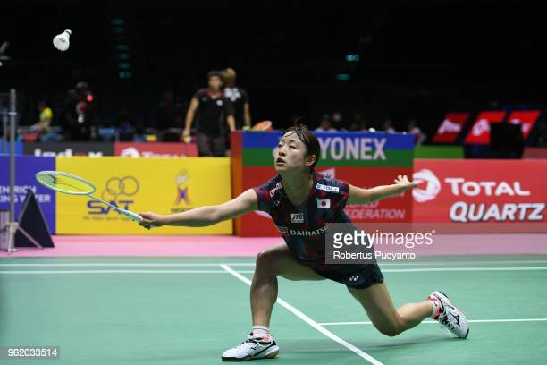 Nozomi Okuhara of Japan competes against Pai Yu Po of Chinese Taipei during the Quarterfinals match on day five of the BWF Thomas Uber Cup at Impact...