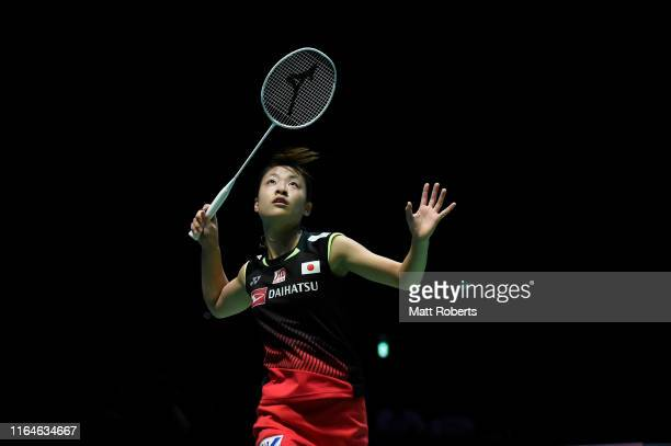 Nozomi Okuhara of Japan competes in the Women's Single Final against Akane Yamaguchi of Japan on day six of the Daihatsu Yonex Japan Open Badminton...