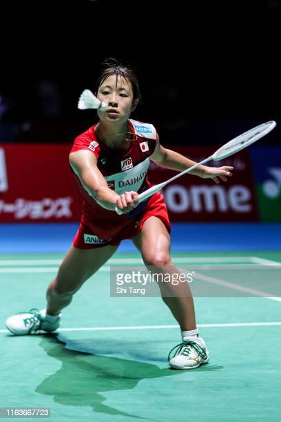 Nozomi Okuhara of Japan competes in the Women's Singles first round match against Saena Kawakami of Japan during day one of the Daihatsu Yonex Japan...