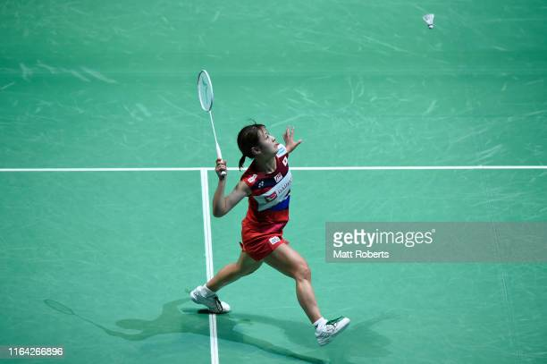 Nozomi Okuhara of Japan competes in the Women's Singles Quarterfinal match against Nitchaon Jindapol of Thailand on day four of the Daihatsu Yonex...