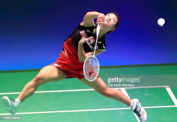Nozomi Okuhara of Japan competes in the Women's Singles semi final against Michelle Li of Canada during day five of the Daihatsu Yonex Japan Open...
