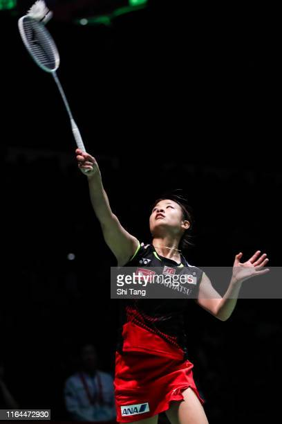 Nozomi Okuhara of Japan competes in the Women's Singles semi finals match against Michelle Li of Canada during day five of the Daihatsu Yonex Japan...