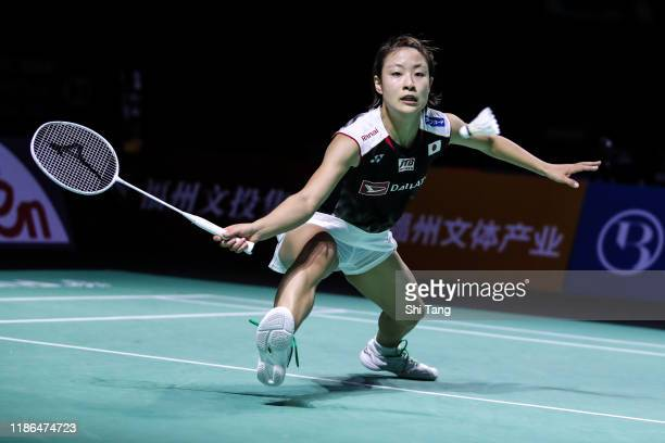 Nozomi Okuhara of Japan competes in the Women's Singles semi finals match against Tai Tzu Ying of Chinese Taipei on day five of the Fuzhou China Open...