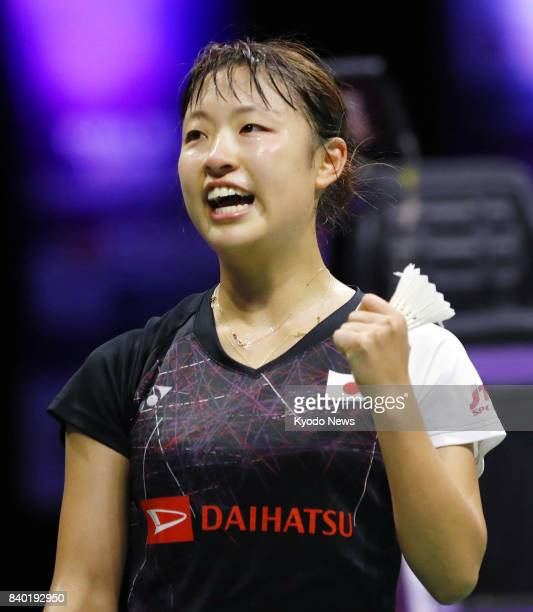 Nozomi Okuhara of Japan defeats PV Sindhu of India 2119 2022 2220 in the women's singles final at the world badminton championships in Glasgow...