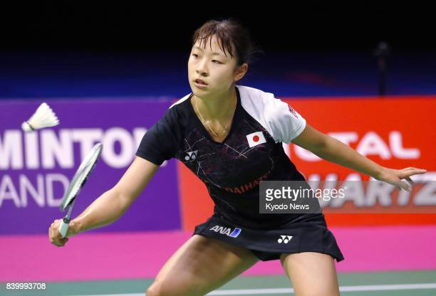 Nozomi Okuhara of Japan plays a shot during her singles final against PV Sindhu of India at the world badminton championships in Glasgow Scotland on...