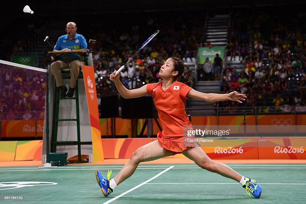 Badminton - Olympics: Day 13 : News Photo
