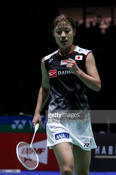 Nozomi Okuhara of Japan reacts in the Women's Singles semi finals match against Ratchanok Intanon of Thailand during day six of the Total BWF World...