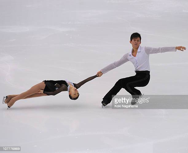Nrumi Takahashi and Mervin Tran compete during the Japan Figure Skating Championships 2010 at Big Hat on December 24 2010 in Nagano Japan