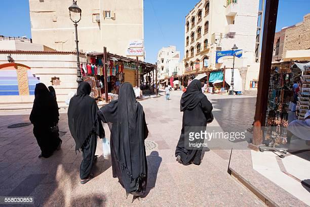 Nubian Women At The Souk Aswan Egypt