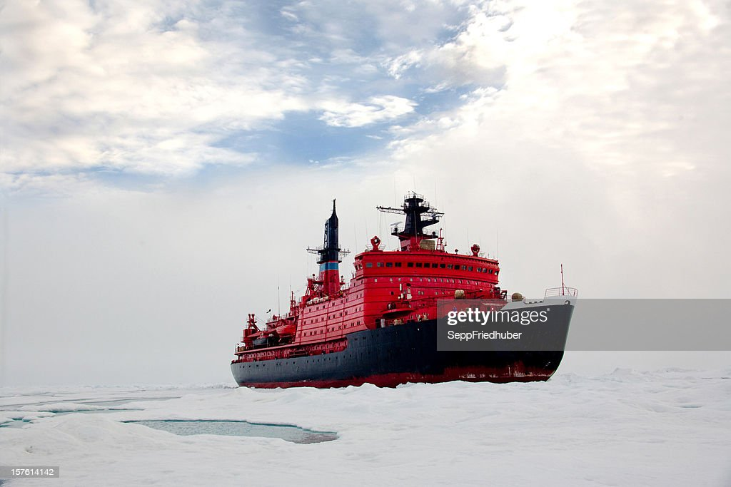 Nucear ice breaker heading to the North pole : Stock Photo