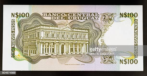 100 nuevos pesos banknote 19801989 reverse Estevez Palace in Montevideo Uruguay 20th century