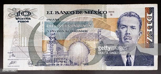 10 nuevos pesos banknote obverse Lazaro Cardenas del Rio Mexico 20th century