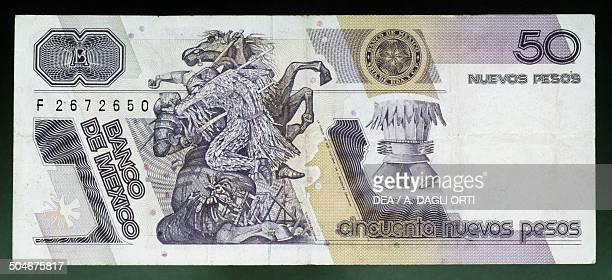 50 nuevos pesos banknote reverse horse Mexico 20th century