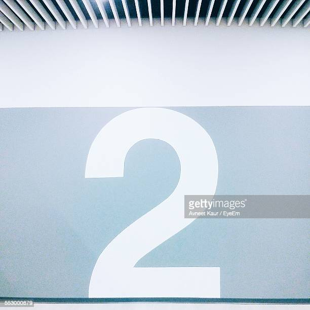 number 2 on wall - number 2 stock pictures, royalty-free photos & images