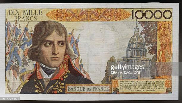 10000 nuovi francs banknote reverse Napoleon Bonaparte and the Hotel des Invalides France 20th century