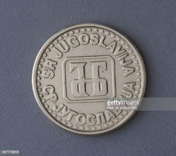Nuovo dinar coin obverse. Yugoslavia, 20th century.