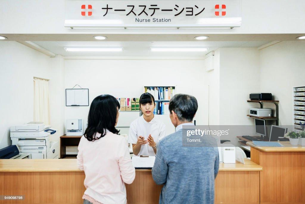 Nurse Talking To Couple In Japanese Hospital : Stock Photo