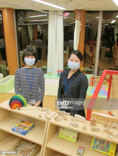 Nursery teacher Mayako Watanabe and child life specialist Miki Saito explain on Nov 1 a kids room being opened in the pediatrics department of the...