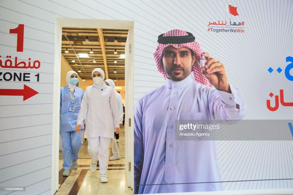Coronavirus vaccination process in Bahrain : ニュース写真