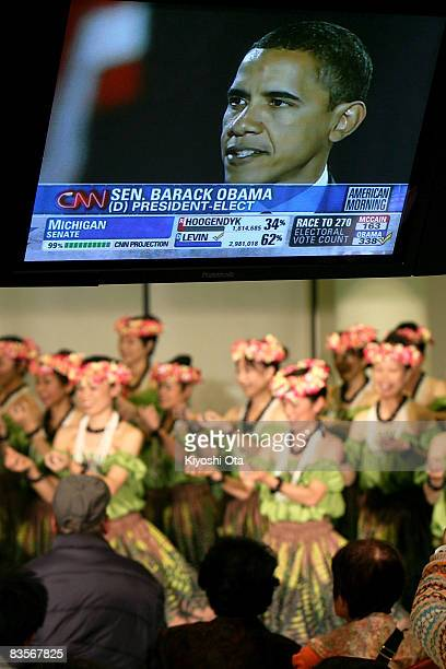 'Obama Girls' dance the hula during a celebration party for the Presidentelect US Sen Barack Obama following his victory in the US presidential...