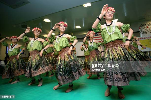 'Obama Girls' dance the hula to cheer the Democratic presidential candidate US Sen Barack Obama in the US presidential election against the...