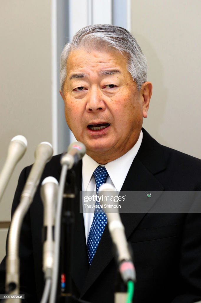 Obayashi Corp President Resigns Over Maglev Train Bidding Scandal