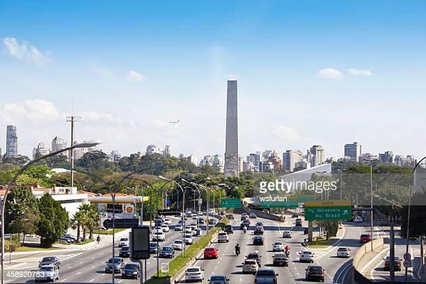 Obelisco de do Ibirapuera