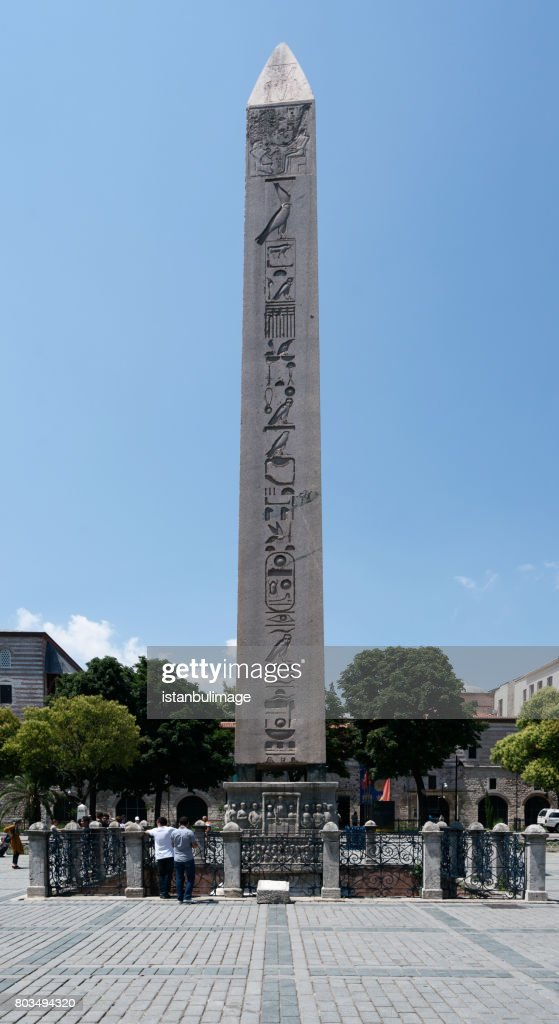 Obelisk of Theodosius (ancient Egyptian obelisk of Pharaoh Thutmose III) in the Hippodrome of Constantinople : Stock Photo