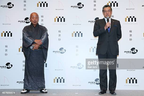 "Obi artisan Genbei Yamaguchi and CEO of Isetan Mitsukoshi Holdings Ltd Hiroshi Onishi attend the opening reception for ""majotae"" exhibition at..."
