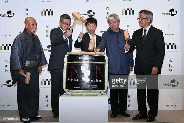 Obi artisan Genbei Yamaguchi, CEO of Isetan Mitsukoshi Holdings Ltd Hiroshi Onishi, CEO of Avex Group Holdings Inc. Masato Matsuura, Natural fabric...