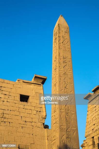oblelisk at temple entrance, luxor temple, unesco world heritage site, luxor, egypt, north africa, africa - egyptian artifacts stock pictures, royalty-free photos & images
