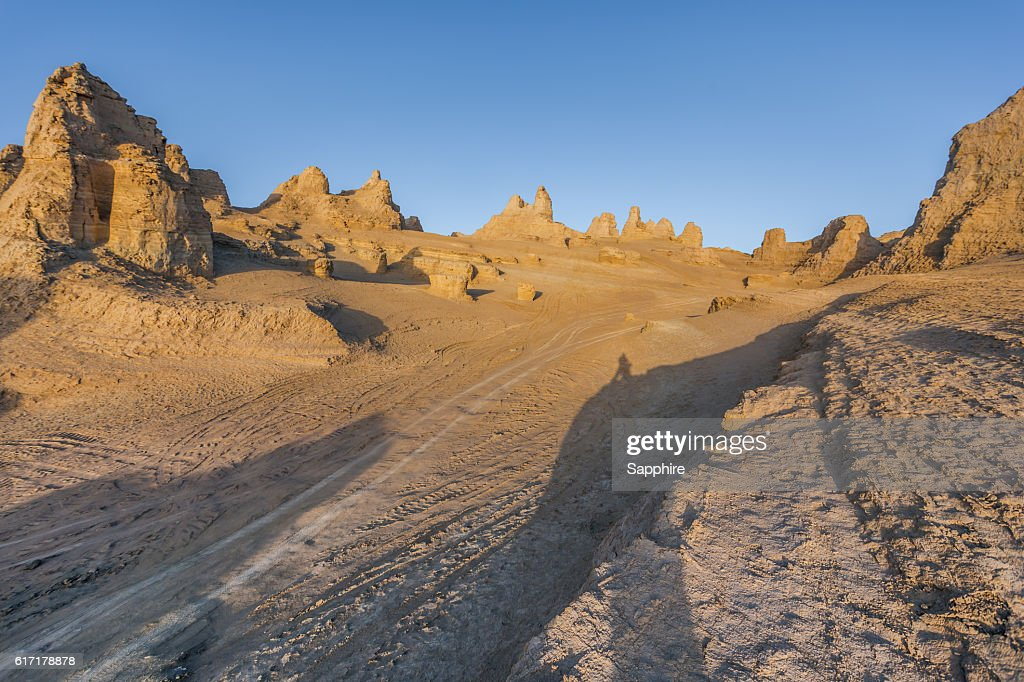 Obo Liang Yadan National Park,Qinghai, China : Stock Photo