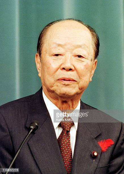 Obuchi Forms Coalition Cabinet In Tokyo Japan On October 05 1999 Finance Minister Kiichi Miyazawa at the Prime Minister's Official Residence