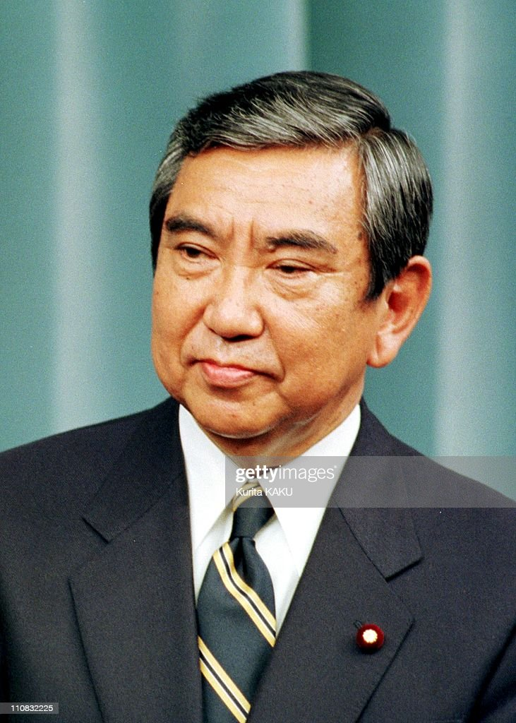 Obuchi Forms Coalition Cabinet In Tokyo, Japan On October 05, 1999 - Foreign Minister Yohei Konoat the Prime Minister's Official Residence.